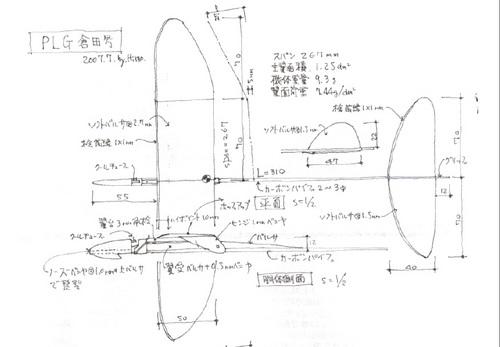 Kurata-GO.jpg