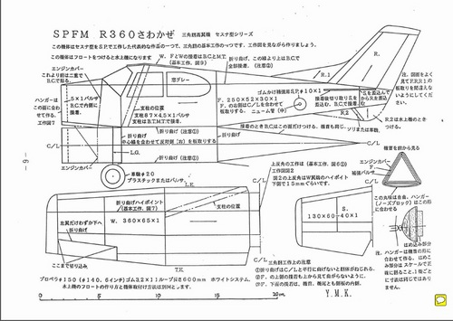 SPFM R360_1.jpg